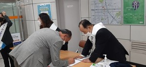 서구 주민 GTX-D Y자 노선 서명운동에 11만명 참여... 국토부 전달