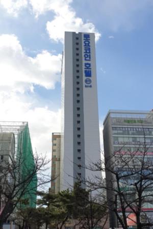 서울시, 사전협의도 없이 부평 도심에 600병상 생활치료센터 운영 추진