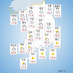 기상청 오늘의 날씨 및 내일날씨 예보, 내일까지 대부분 지역 비, 모레 강한 바람과 초겨울 추위!