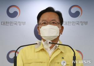 수도권 거리두기 2주 연장... 사적모임 최대 8인까지
